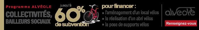 Programme Alvéole : Faites financer vos abris vélos jusqu'à 60%